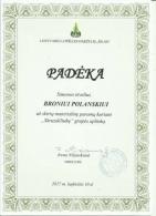 broniui-polanskiui