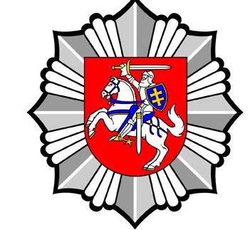 Policijos_zenklas_vizitinems